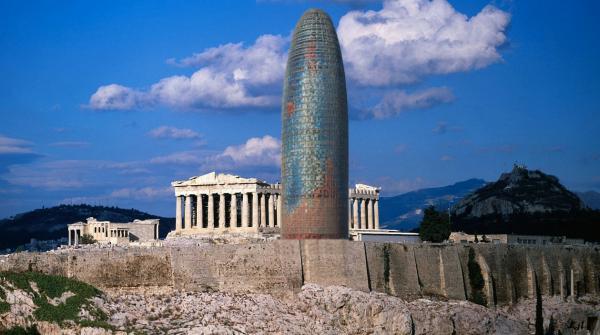 Image Athènes