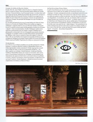 juliet art page 2